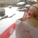【Photo】お正月イメージ写真素材(9)