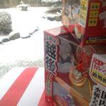 【Photo】お正月イメージ写真素材(11)