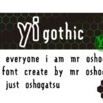 【font】フリーフォント「yi-gothic」