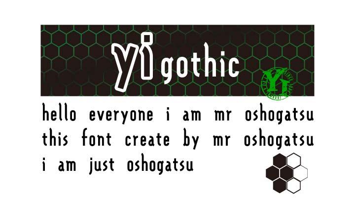 【font】フリーフォント「yi-gothic」
