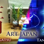 """【日本語/English】「七夕×お正月」/commentary of """"Tanabata with Oshogatsu"""""""