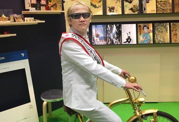 【ブログ】東京インターナショナルギフトショー、2日目レポート