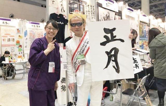 【レポート】コンテンツ東京2019、AI・人工知能EXPO レポート
